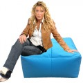 Mega Footstool Cube for indoors or Outdoors was £39.99 SALE